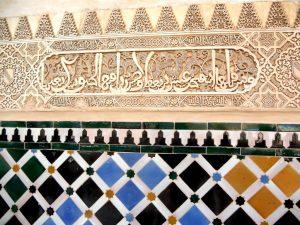 Granada. Alhambra. Palacios Nazaríes. Patio de los Arrayanes.
