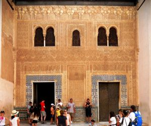 Granada. Alhambra. Palacios Nazaríes. Fachada de Comares
