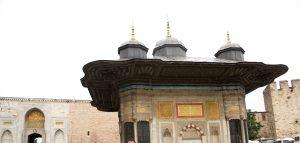 Estambul. Entrada Palacio Topkapi