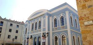 Zamora. Teatro Ramos Carrión.