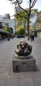 Rotterdam. Los oseznos